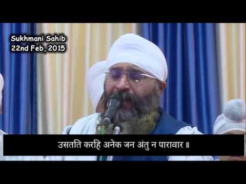 Sukhmani Sahib- 22ndFeb2015