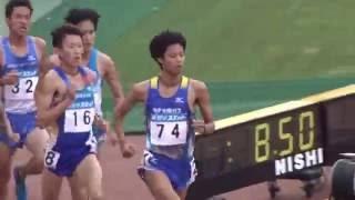 第60回関西実業団陸上競技選手権大会 男子5000mタイムレース決勝3組