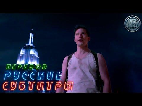 Сериал «Бруклин 9-9» (6 сезон) — Русский трейлер [Субтитры, 2019]