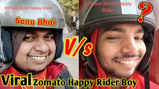 Zomato Dilivery Boy Viral Memes || Zomato Happy Rider Boy || VigoTikTok Mashti 😀😛🤗🤔