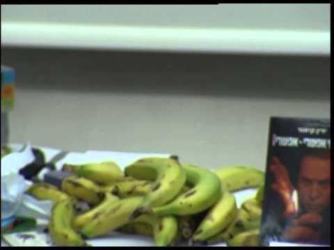 ירין קימור - קסם הבננות