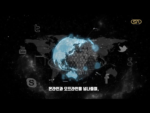 SN시스템 네트워크 애니메이션 HD