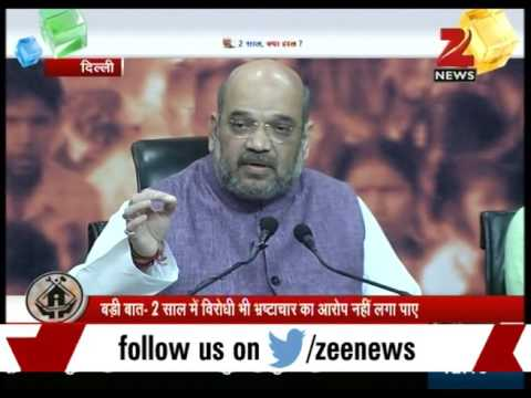 Amit Shah press conference on two year completion of Modi government