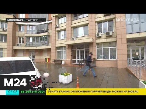 """""""Московский патруль"""": неизвестные ограбили квартиру топ-менеджера - Москва 24"""