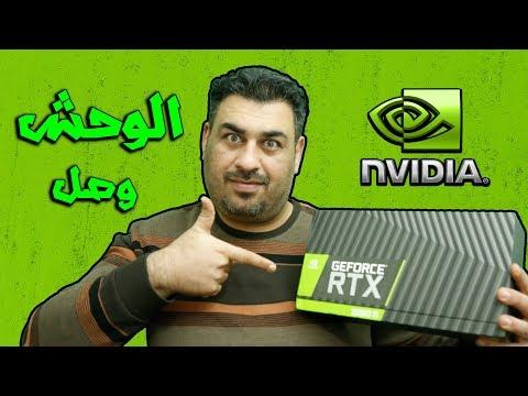 وصلني أقوى كرت شاشة بالعالم من انفيديا: Nvidia RTX 2080 Ti