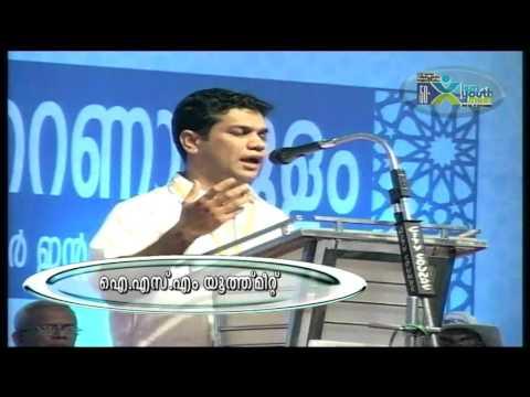 ISM YOUTH MEET  | Youth Parliament | ഹൈബി ഈഡൻ എം.എൽ.എ