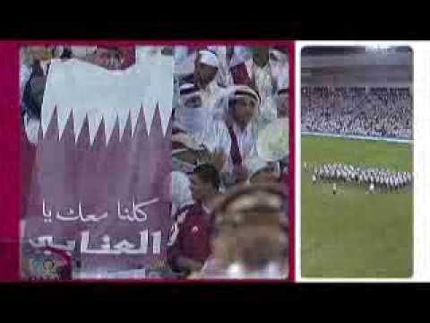 Qatar's Team in the 17th Gulf Cup (1-2)