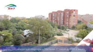 видео Лучшие города Подмосковья. Рейтинг городов Московской области