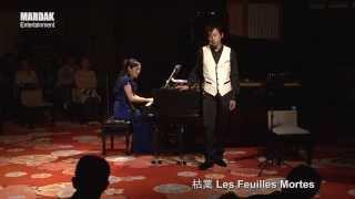 阿智川ロビーコンサート2013  枯葉 Les Feuilles Mortes