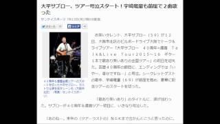 お笑いタレント、大平サブロー(59)が12日、大阪市北区のビルボー...