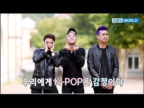 Global Youth: Dreaming of K-Pop | 글로벌 청춘, K-POP으로 빛나다 [ENG/2