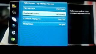 Настройка цифровых каналов(Настройка цифровых каналов в сети опратора кабельного ТВ