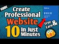 How To Create Free Website In Hindi | How To Make Free Website In 2019