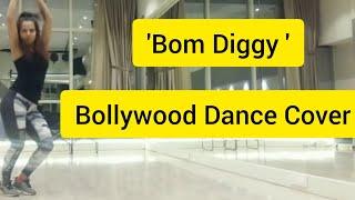 BOM DIGGY | DANCE COVER | NISHA MAHENDRA CHOREOGRAPHY | ZACK KNIGHT | JASMIN WALIA