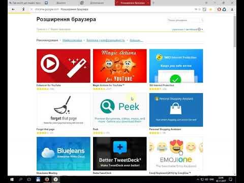 Плагин Vkopt для Яндекс.браузера