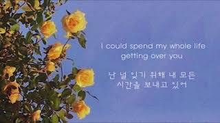 Lauv - Getting over you 가사/해석/번역/자막/lyrics/korean