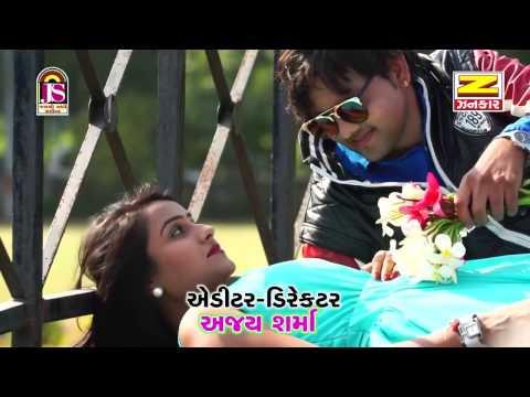 Char Bangdi Vadi Gadi | Kinjal Dave | Gujarati No.1 Song 2017 | FULL HD VIDEO | New!