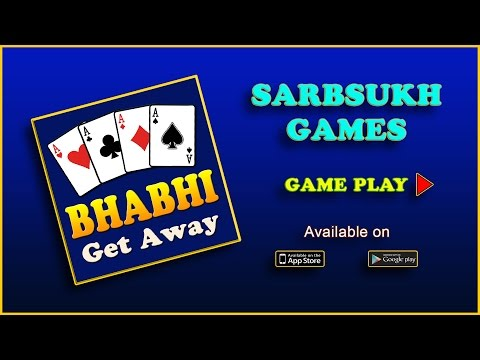 Game Play Bhabhi from YouTube · Duration:  3 minutes 21 seconds