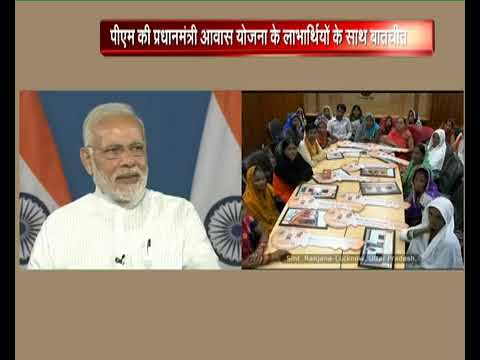PMAY beneficiaries from Lucknow, UP shares how the scheme changed their quality of life | PMO