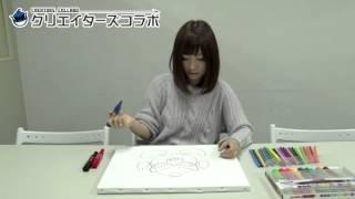 Daiichiのダイナマイトくんをヒラヤマンさんが描いてくれました! ファ...