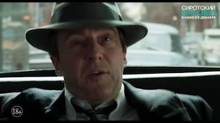 Сиротский Бруклин - третий тв-ролик