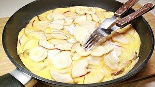 НЕРЕАЛЬНАЯ ВКУСНОТА на завтрак! Самый необычный сладкий ОМЛЕТ НА СКОВОРОДЕ быстро и вкусно!