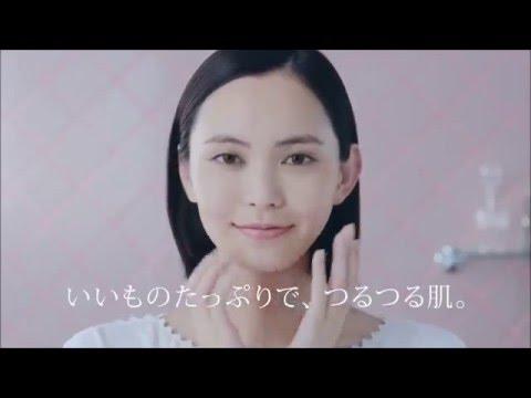 Shiseido AQUALABEL Smooth skin TV Commercial thumbnail
