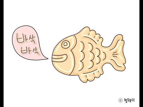 How to draw fish bread 30 for How to bread fish