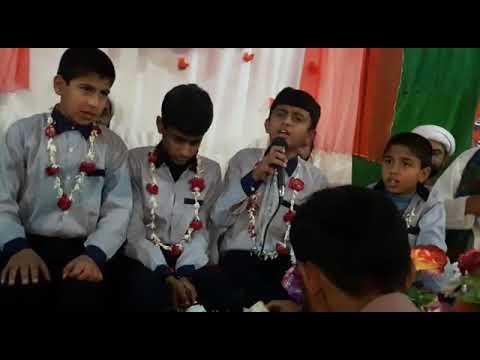 Alhadi school system
