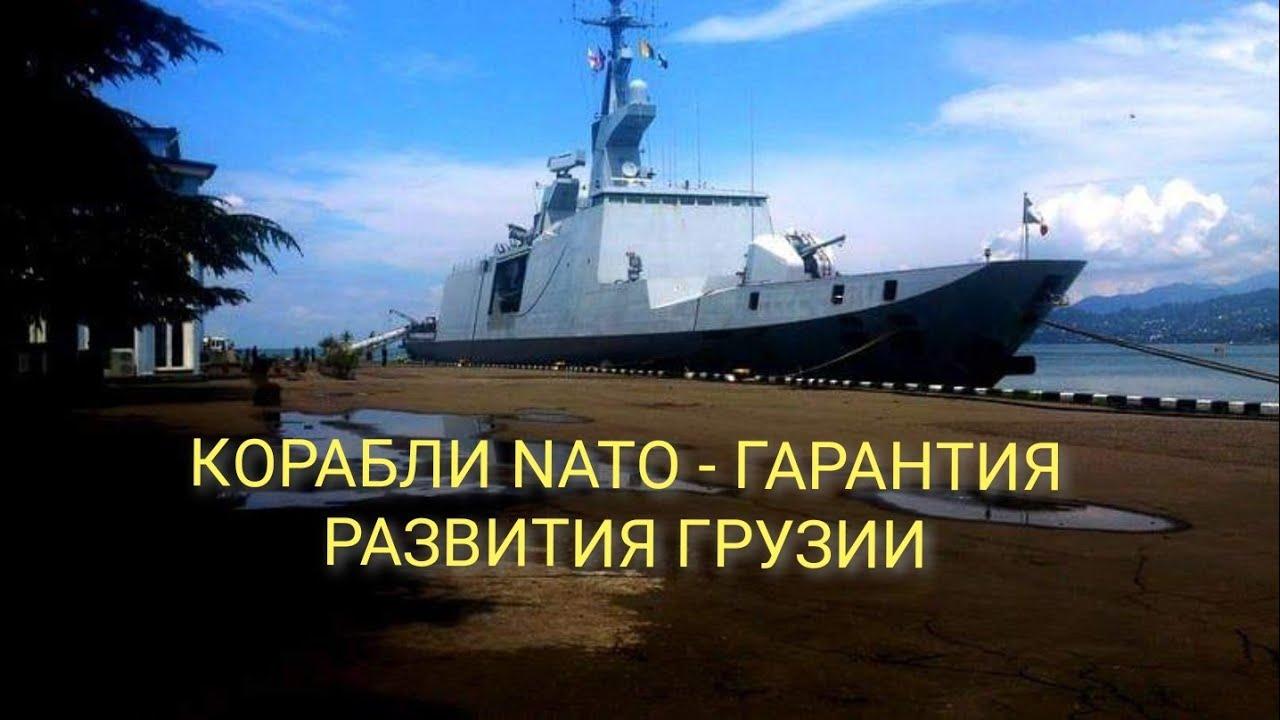 Мое NATO - меня бережет;-) и обеспечивает Gulfstream проектирование и строительство 5* отелей...;-))
