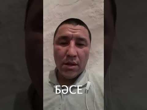 Накануне митинга провокация против активиста в Экибастузе / БАСЕ