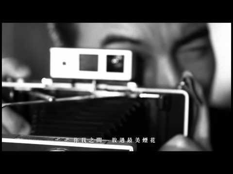 吳雨霏 Kary Ng 《今夜煙花燦爛》MV