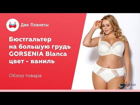Интернет-магазин купальников микро бикини Dresstoundress