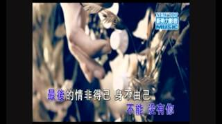 家家 命運cover by Js