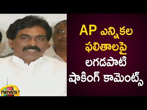 Lagadapati Rajagopal Shocking Comments Over AP 2019 Election Results | AP Politics | Mango News