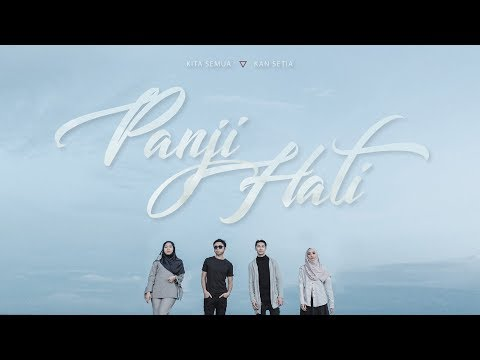 Panji Hati - Nonoy, Rizal Rasid, Izyan Husny & Juan Madial (Official Lyric Video)