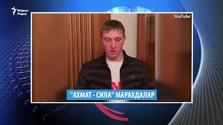 """Бале даьлла """"Ахмат-Сила"""", Кадыровн, Евкуровн вежаралла, карзахваьккхина Хьабиб"""