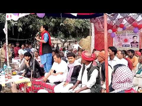 Rautahat Former MP Mustak Alam Speech About Rautahat Politics and Politician
