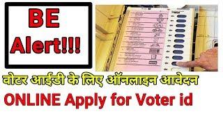Online apply for Voter id. वोटर आईडी के लिए ऑनलाइन आवेदन कैसे करें।