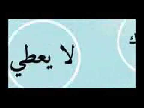 تحميل اغنية ومضات حسين الجسمي mp3