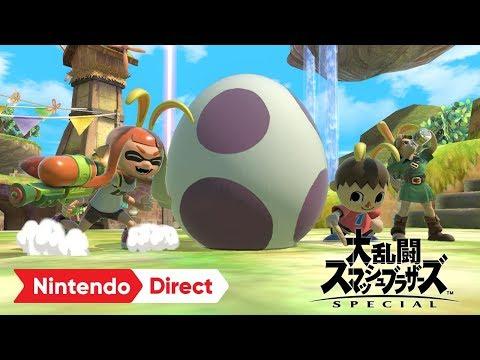 大乱闘スマッシュブラザーズ SPECIAL [Nintendo Direct 2019.2.14]