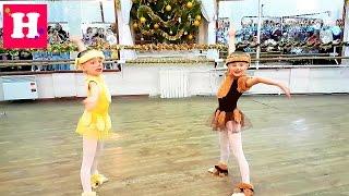 НОВОГОДНИЙ УТРЕННИК в школе танцев. Танец Бурундучков.)
