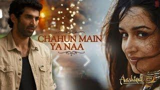 Chahun Main Ya Na | Aashiqui 2 | Piano Cover | Karaoke | Beautiful Relaxing Music