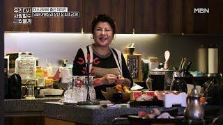 이병헌, 미스코리아 이지안을 육성한 빅맘의 정체는?!