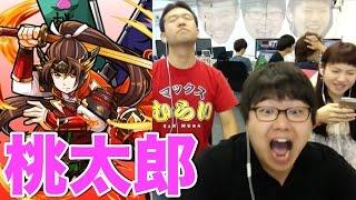 【モンスト】「吉備ノ国の赤き剣士」究極リベンジだ! thumbnail