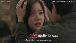 [Karaoke/Thaisub] A-Jax - Vampire Flower (Vampire Flower OST)