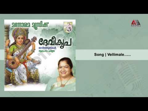 Vellimale   Devi Kripa