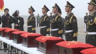 Remains of Chinese soldiers in Korean War return