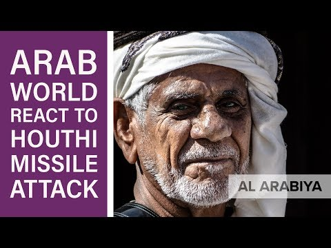 Arab world react to Houthi missile attack on Saudi Arabia