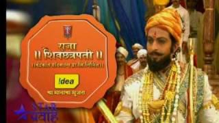 Chhatrapati Shivaji Maharaj, A National Hero.